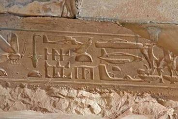 07_Skraidanciu_objektu_pavaizdavimai_atrasti_Senoves_Egipto_sventykloje