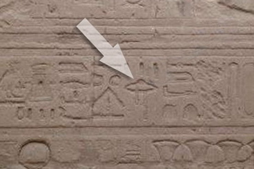 11_Egipto_faraono_Thutmose_III_valdymo_laiku_1504_1450_m_metrasciuose _pavaizduotas_ir_aprasytas_skraidantis_objektas